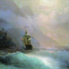 Морской пейзаж. 1870 год.
