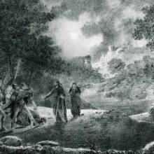 Предательство Иуды. 1834 год.