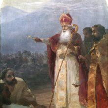 Крещение армянского народа. Григор-просветитель (IV в.). 1892 год.