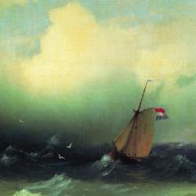 Буря на море. 1847 год.