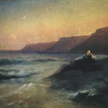 Пушкин на берегу Чрного моря. 1887 год.