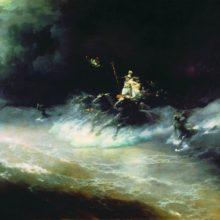 Путешествие Посейдона по морю. 1894 год.