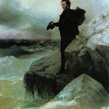 Прощание А. С. Пушкина с морем. 1877 год.