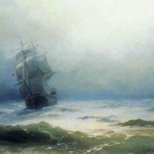 Буря. 1899 год.