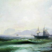 Беспокойное море. 1877 год.