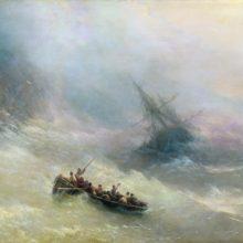 Радуга. 1873 год.