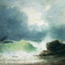 Морской берег. Волна. 1880 год.
