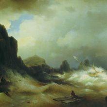 Кораблекрушение. 1843 год.