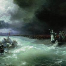 Переход евреев через Красное море. 1891 год.