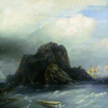 Скалистый остров. 1855 год.