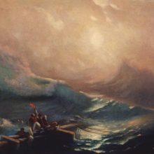 Девятый вал. 1857 год.