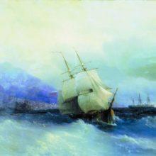 Трапезунд с моря. 1875 год.