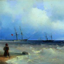 Морской берег. 1840 год.