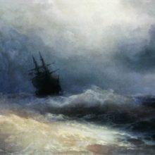 Корабль в бурю. 1887 год.