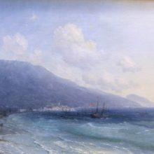 Ялта. 1878 год.