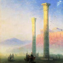 Афинский Акрополь. 1883 год.