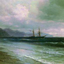 Пейзаж со шхуной. 1870-е год.