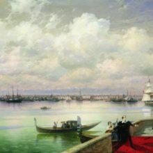 Посещение Байроном мхитаристов на острове св. Лазаря в Венеции. 1899 год.