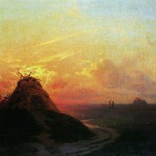 Сжатое поле. Закат. 1861 год.
