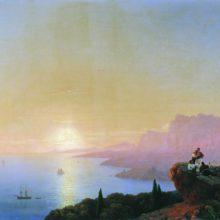 Морской залив. 1842 год.