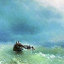 В бурю. 1872 год.