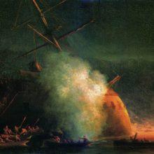 Минная атака катерами парохода «Великий князь Константин» турецкого броненосца «Ассари-Шевкет» на Сухумском рейде 12 августа 1877 года. 1877 год.