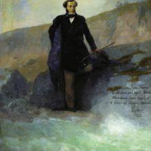 А. С. Пушкин на берегу Черного моря. 1897 год.
