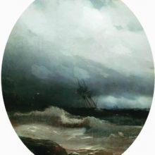 Корабль в бурю. 1891 год.