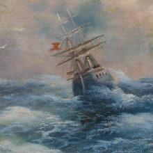 Море с кораблем.