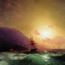 У берегов Ялты. 1864 год.