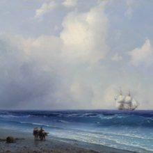 Морской вид. 1865 год.