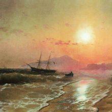Остров Иския. 1892 год.