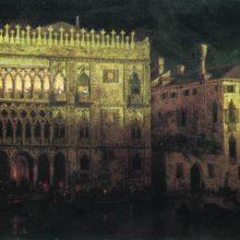 Дворец Ка д'Ордо в Венеции при луне. 1878 год.