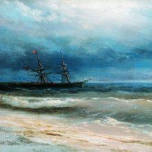 Море с кораблем. 1884 год.