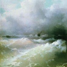 Море. 1881 год.