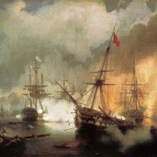 Морское сражение при Наварине 2 октября 1827 года. 1846 год.
