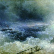 Океан. 1896 год.