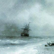 Бурное море. 1844 год.