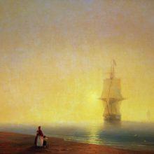 Утро на море. 1849 год.