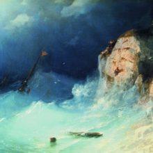Кораблекрушение. 1864 год.