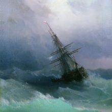 Буря. 1868 год.