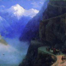 Дороги от Млета до Гудаура. 1868 год.