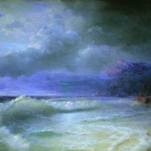 Волна. 1895 год.