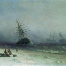 Кораблекрушение в Северном море. 1875 год.