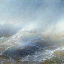 Морской вид. 1895 год.