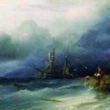 Буря. 1857 год.