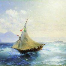 Пейзаж с Везувием. 1896 год.