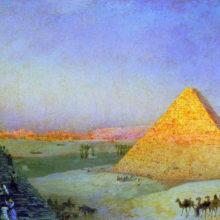 Пирамиды. 1895 год.