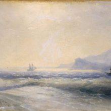 Морской вид. 1892 год.