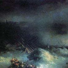 Буря. Крушение иностранного корабля (Эпизод Крымской войны). 1855 год.